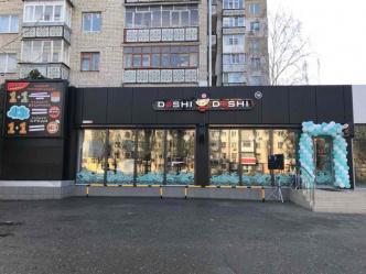 Открытие нового суши-бара в Николаеве !